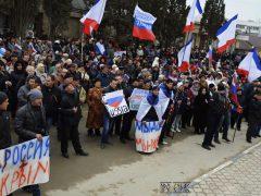 митинг в Судаке