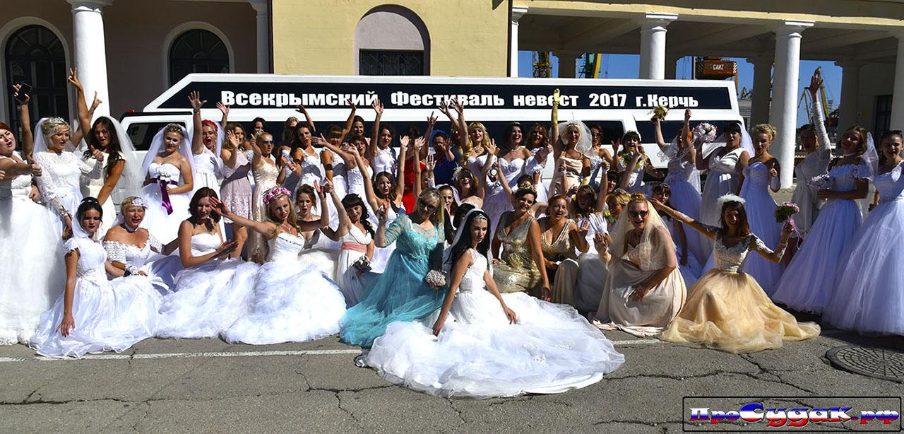 Парад невест в Феодосии