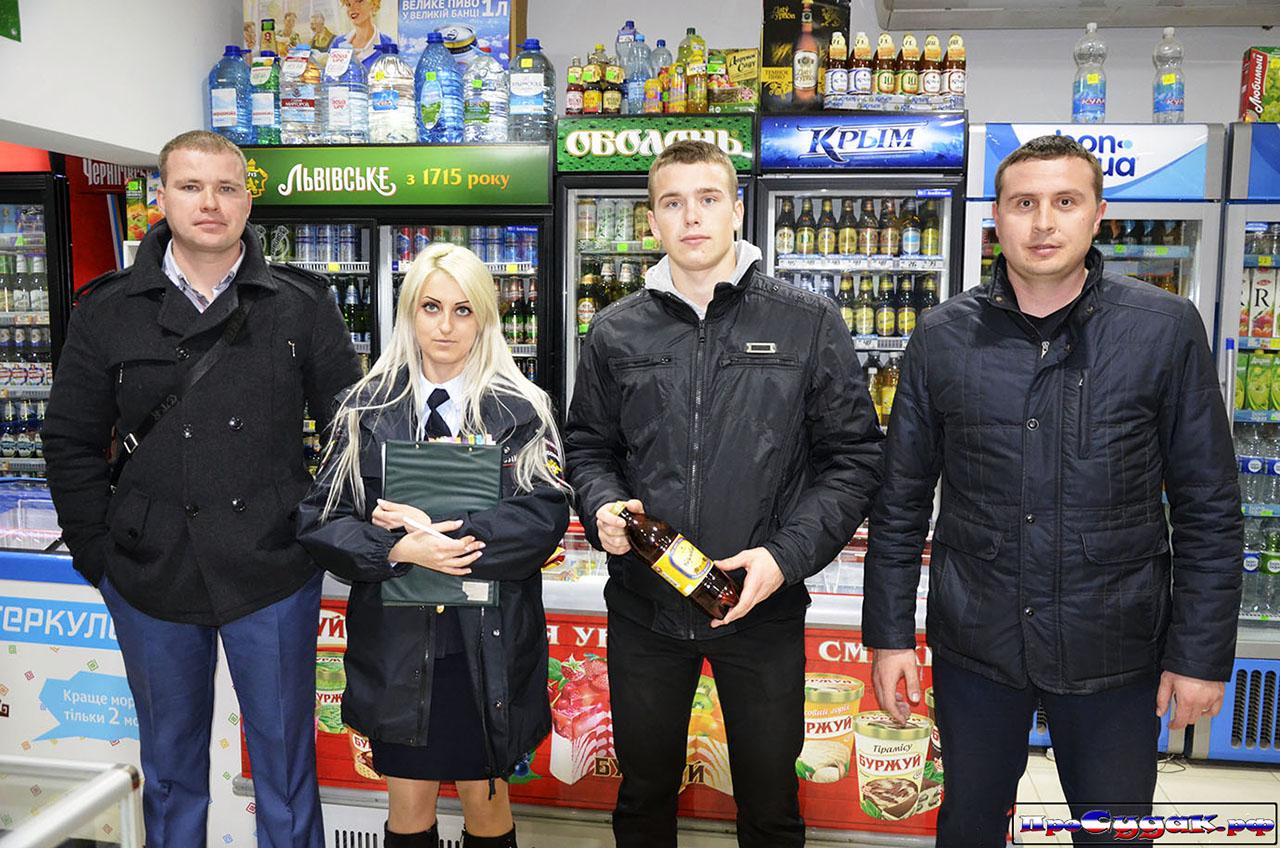 Илья Прокопьев и активисты