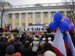 Празднование, флаг России