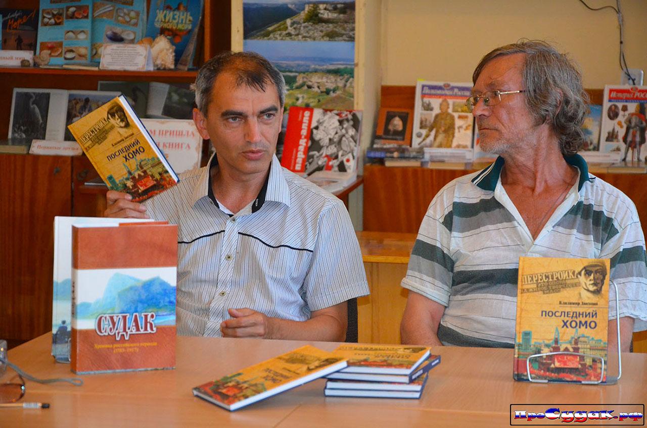Алексей Тимиргазин и Владимир Докшин
