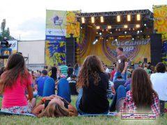 фестиваль Соседний Мир