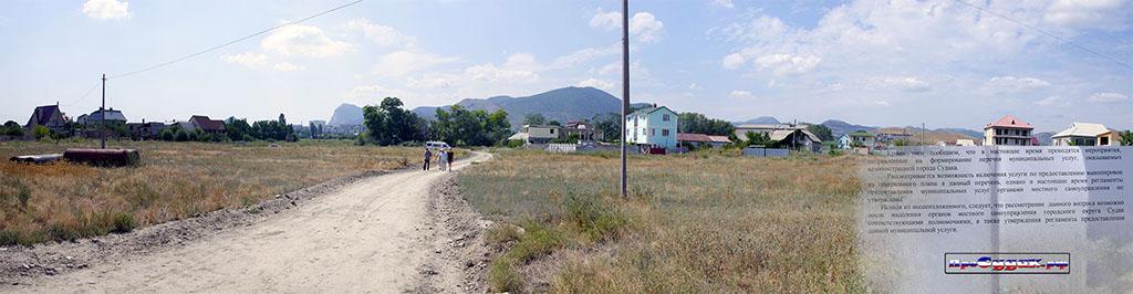 квартал Долинный, Судак, кооператив