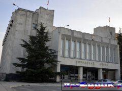 Судакский городской совет, исполком, белый дом, ул.Ленина 85а