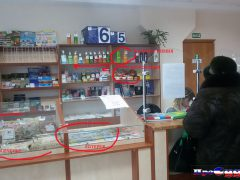 Почта России Судак