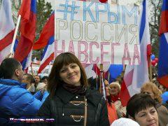 Крым-Россия, патриотка