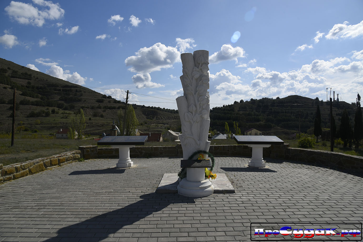 памятник в Солнечной Долины