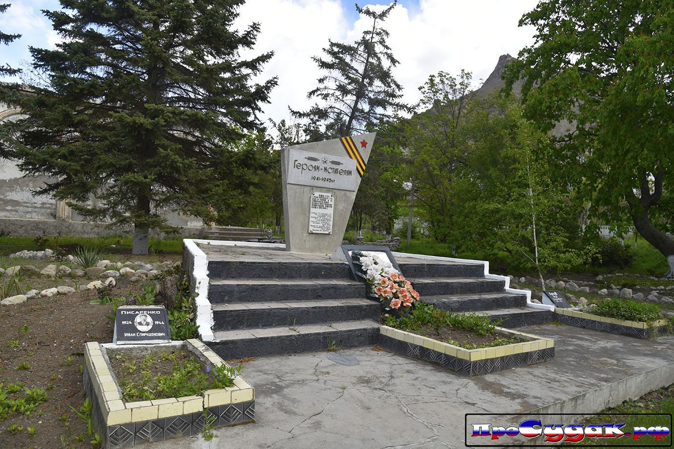 Памятный знак в селе Междуречье