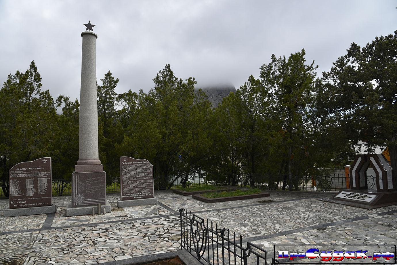Памятник в посёлке Новый Свет