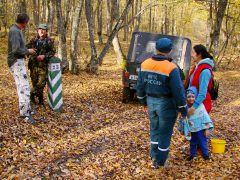 В Судакском районе заблудилась девушка с ребенком