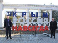 Владимир Серов и Сергей Новиков