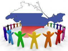 многонациональный Крым