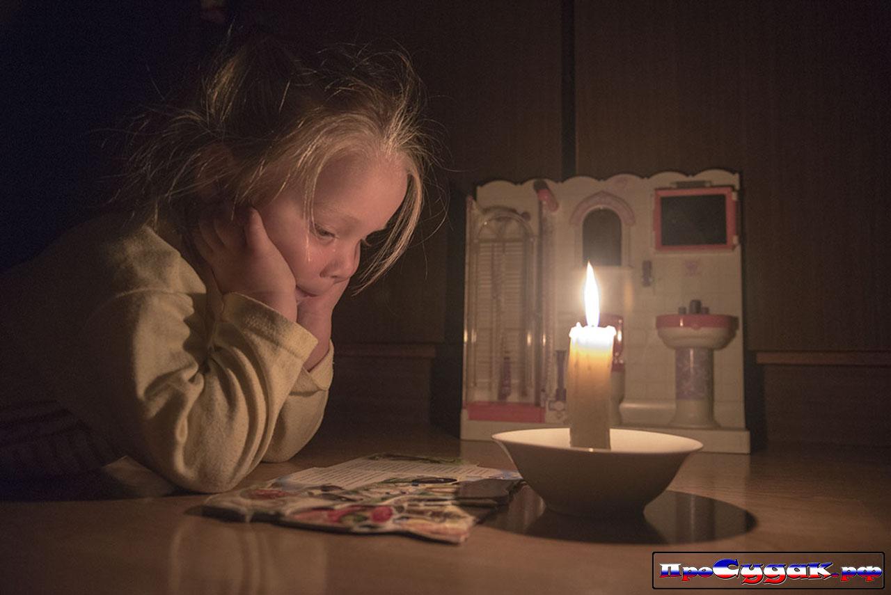 без электричества