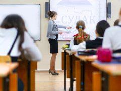 Современный стандарт образования, Новая история Крыма