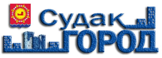 официальный сайт города Судак
