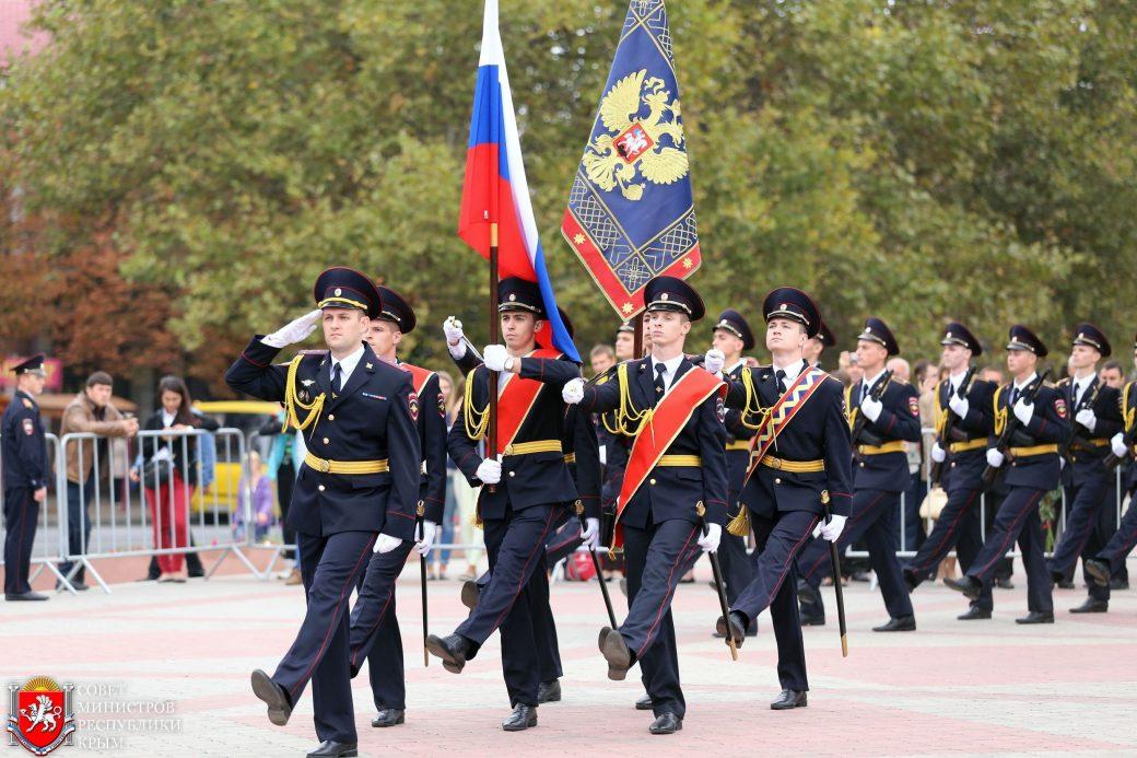 Академия МВД Симферополь