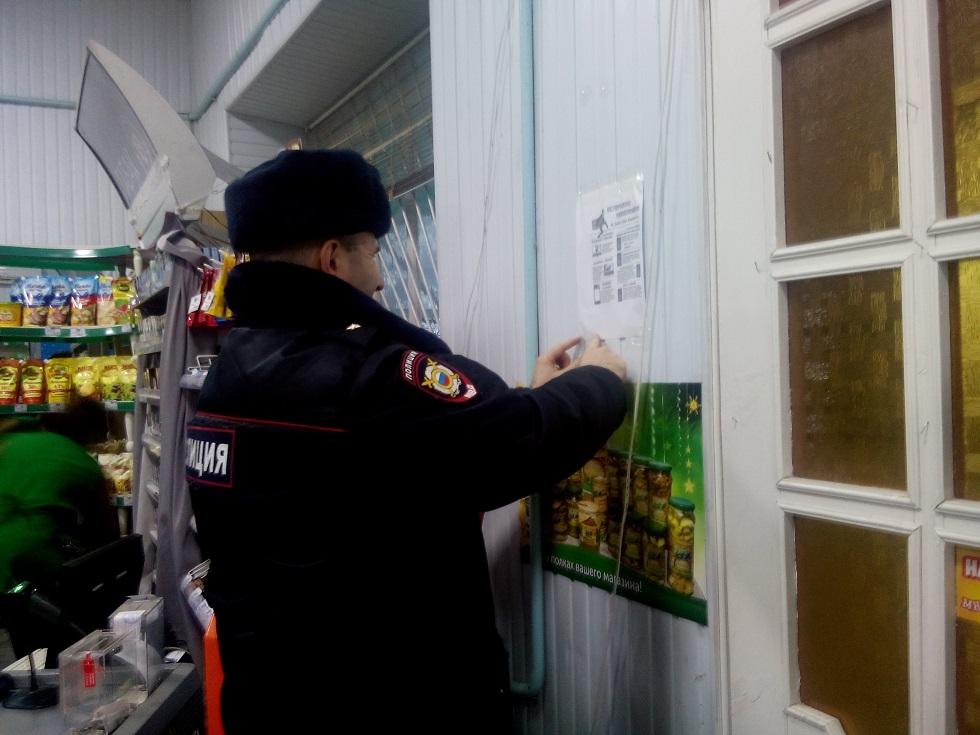 акция против мошенников Грушевка Судак