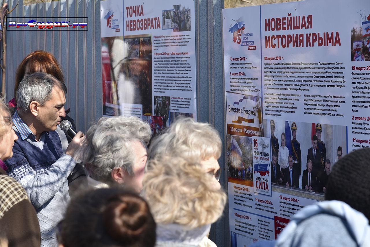выставка Крымская весна в Судаке