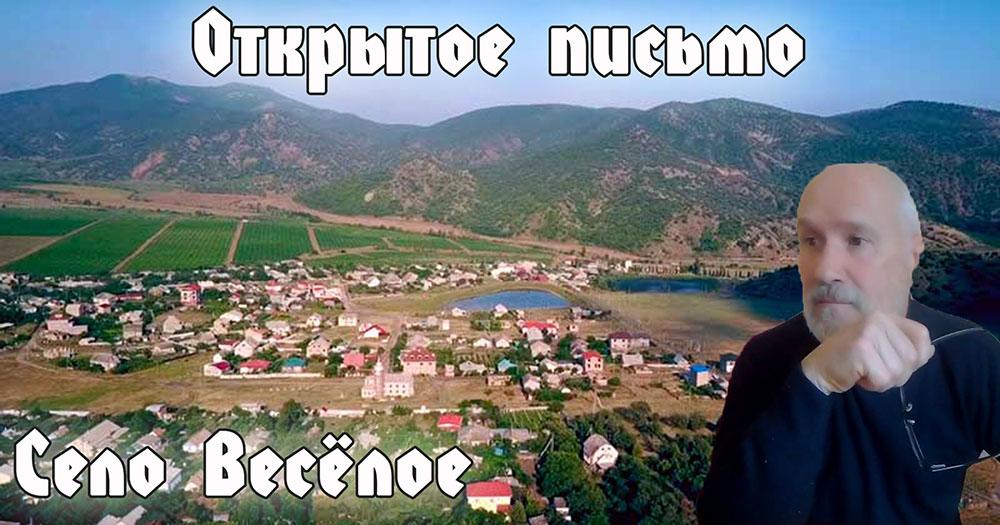 протоиерей С. Кузнюк