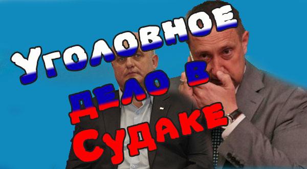 Болтунов и Серов