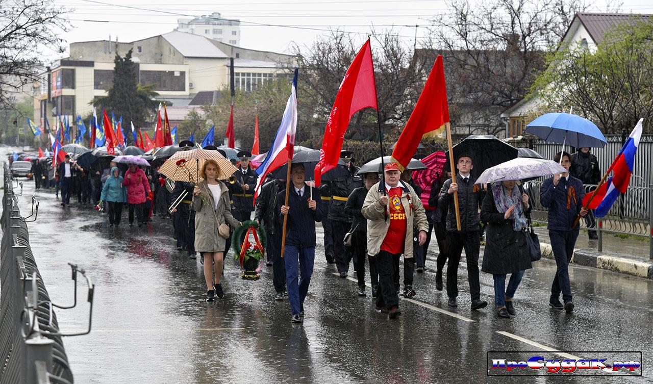 парад в Судаке, День освобождения