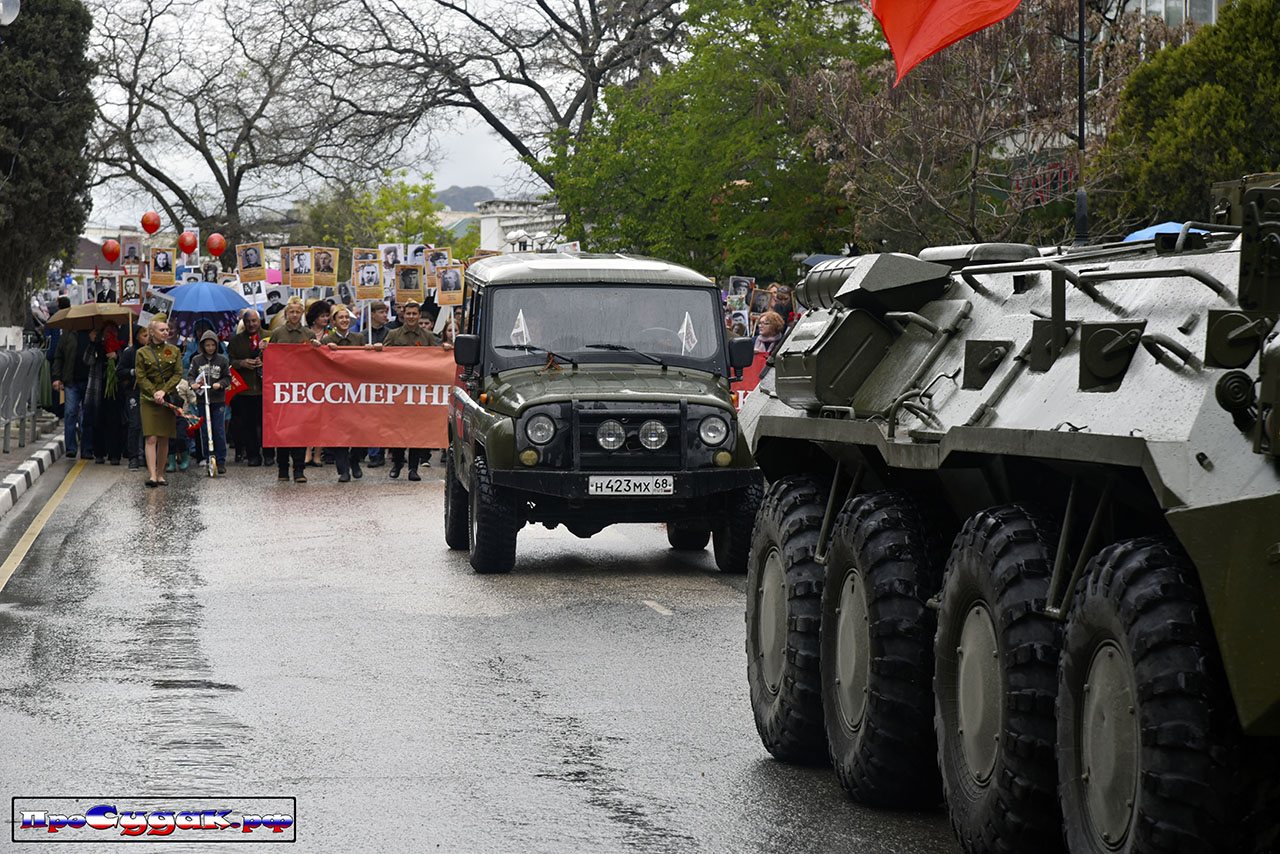 Парад Победы в Судаке - 2019
