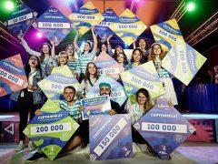 гранты для молодежи РФ