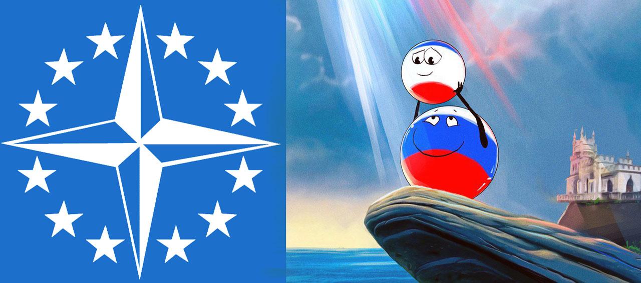 заявление Нато по Крыму