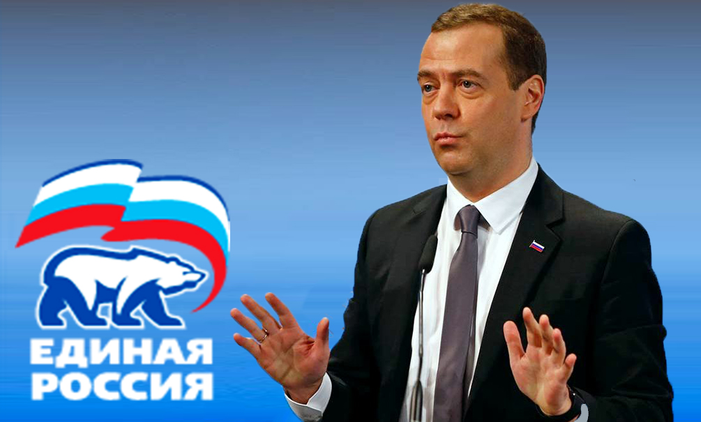 Единая Россия Лидер партии, Медведев Единая Россия