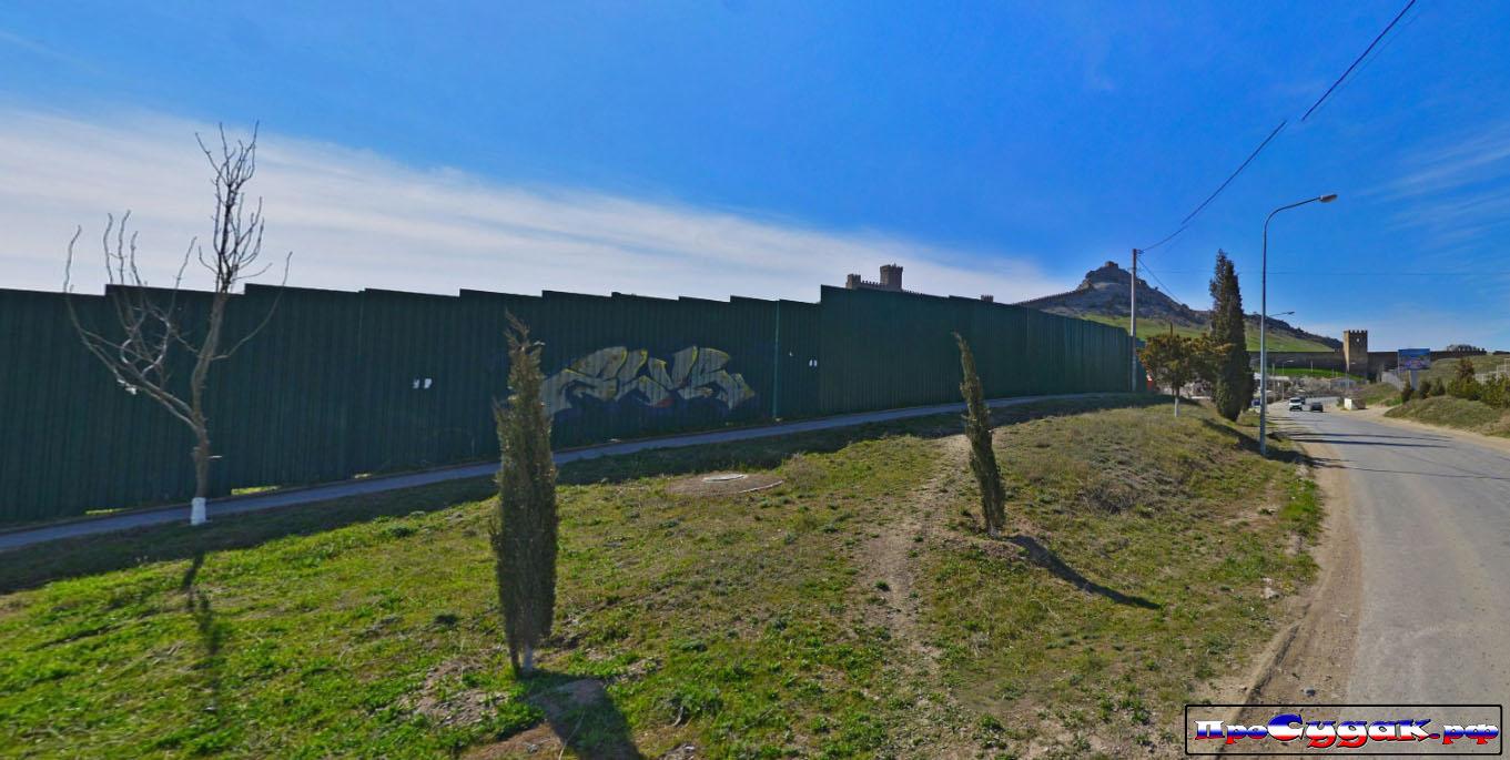 забор Судак крепость