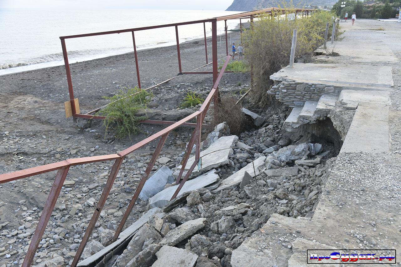разрушенная набережная село Весёлое