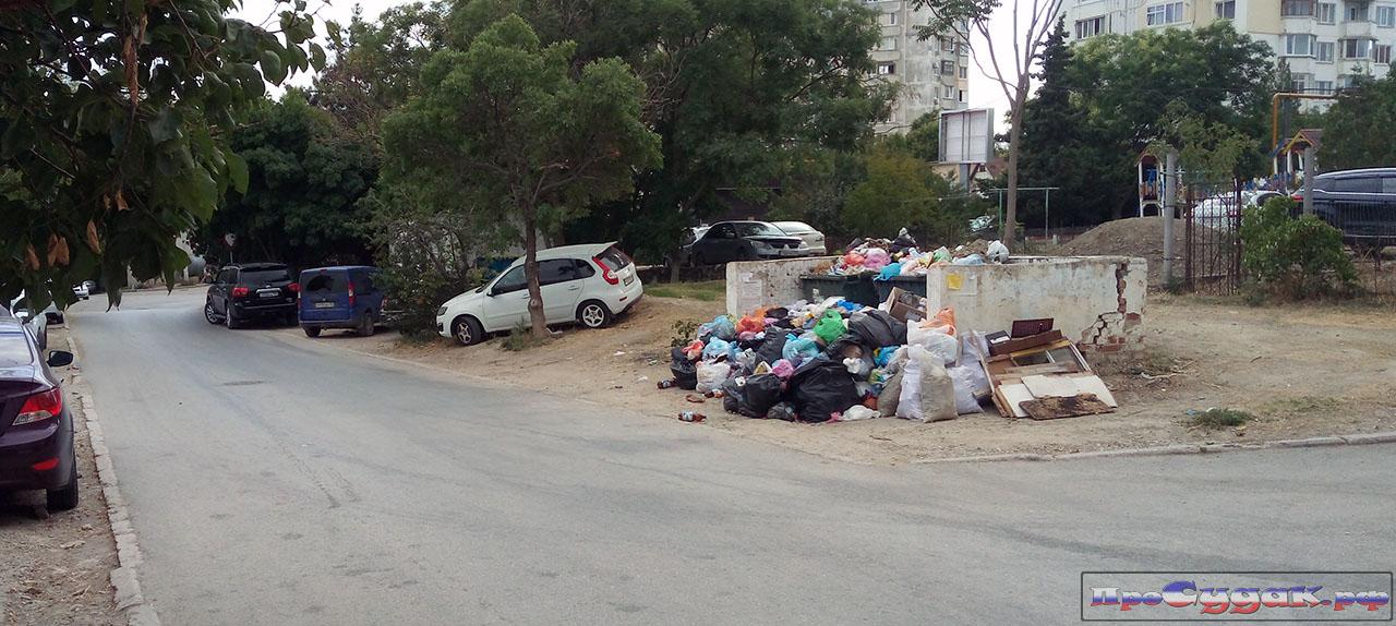 мусор в городе Судак