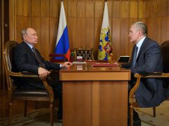 Владимир Путин и Сергей Аксёнов
