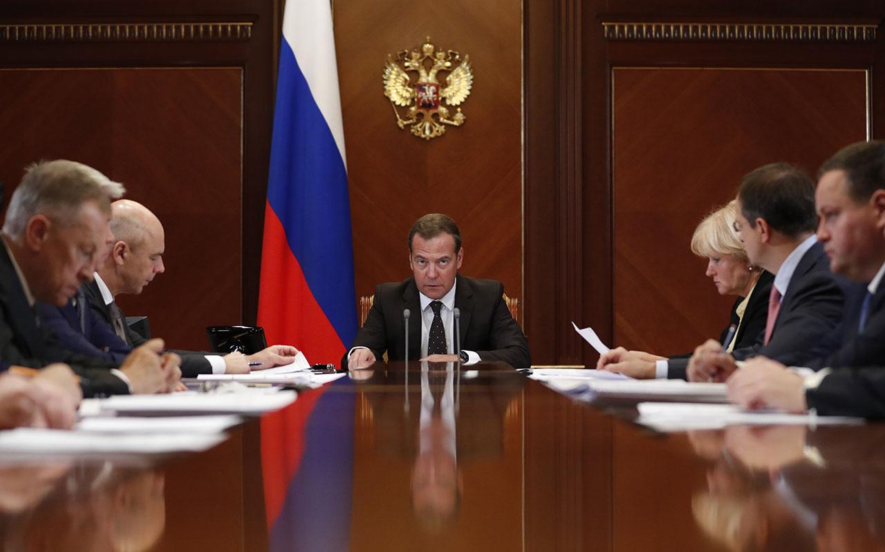 Дмитрий Медведев, Российская Федерация