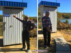 туалет в Грушевке