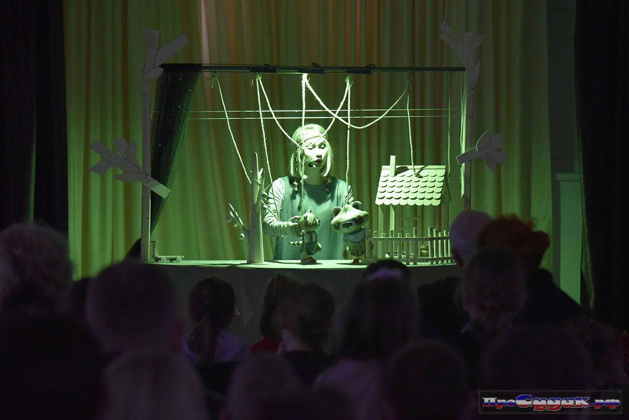 театр кукл «Крошка Енот» в Судаке