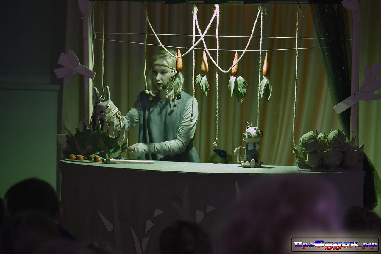 Крымский академический театр кукол