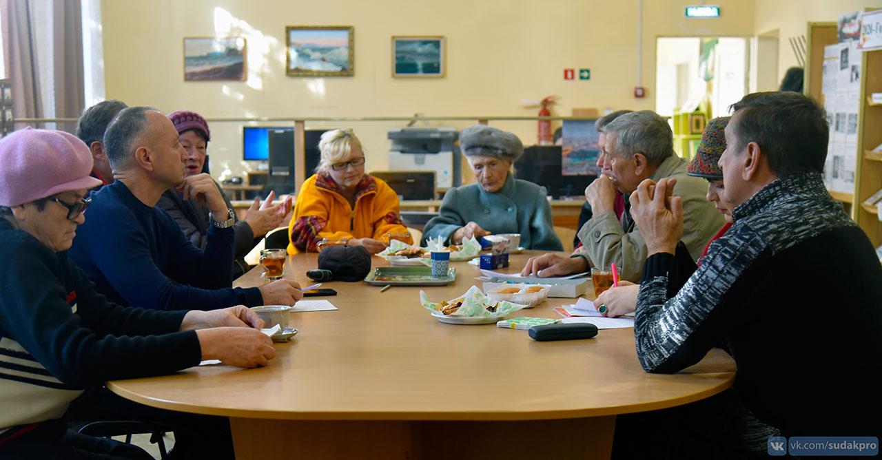 чаепитие в библиотеке Судака
