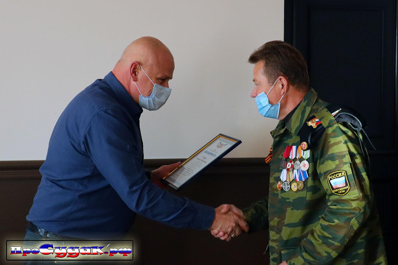 #МыВсесте Судак, Степиков награждает Шувалова