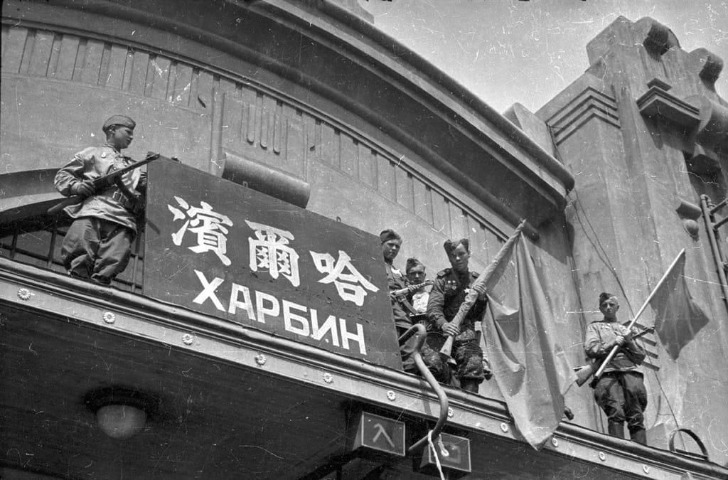 Победа ВОВ над Японией
