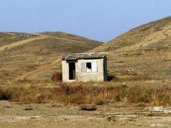 дома Крымских татар