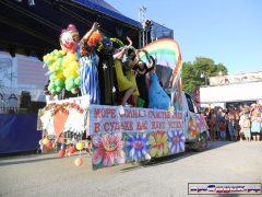 карнавальная машина