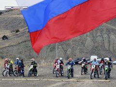 мотокросс России