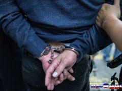 наручники полиция арест