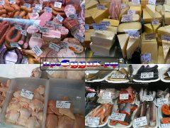 цены на рынке Судака