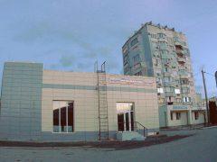 МФЦ Судак, Многофункциональный центр