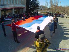 флаг России Судак