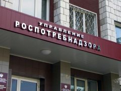 Роспотребнадзор, официальная информация