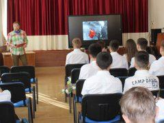 лекция в школе